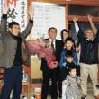 日高町議選、辻村昌宏氏2期連続でトップ当選 〈2019年2月5日〉