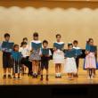 ファミリコンサート、アリサカスクール!!