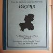 「OBABA」楽譜の表紙を作成しました!