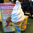 函館名物、ラッキーピエロの魅惑のシルクソフト『シルクバニラソフトクリーム』