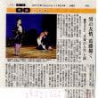 「国立劇場おきなわ」はおひねり(チップ、心付け、花代)が禁じられているのですか?