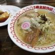 晩飯は品達でラーメン卵かけご飯餃子セット。 昔ながらの醤油ベースのあっさりスープに、中細のちぢれ麺が絶妙に絡み合う絶品。