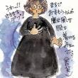 魔女風な服(イラスト)