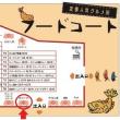 クリエーターズマーケット★12/9-12/10