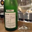 ★千葉駅立ち飲みバーを発見! 青春18きっぷの旅!