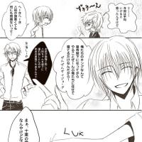 八田+伏見 皇族設定①