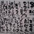 第161回にちよう☆ひるのがみ11:30~17:30[ラストイン16:00ラストオーダー17:00]