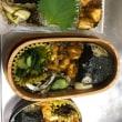 質素なお弁当生活-豆腐のチリソース風