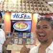 【教室】HIS沖縄専門店新宿 沖縄三線教室スタート!(^o^)