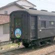 大井川鐡道・・・新金谷駅は・・・動くSLミュージアム・・・SL列車の客車を見る