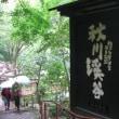 秋川渓谷へ・・・