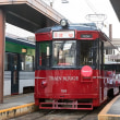 ちょっと見ないうちに大変身を遂げておりました(苦笑) 広島電鉄750形 #3