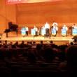 台湾国際鋸琴交流演奏会