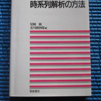 統計解析システム 「R」 Statistics analysis system no.13