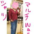 新作☆マルチWayシャツ