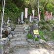 藤倉山(643.5m) 鍋倉山(516m)