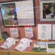 2016年烏山城カントリークラブ 二の丸・三の丸日本女子オープンゴルフ時のキャディーバッグ 優勝は畑岡奈紗