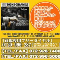 #レコード#LP を売るなら本と一緒に #BooksChannel へ! #大阪 #関西なら #出張買取 にお伺いします!! t.co/MTPRggQ67M