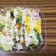 白いチーズソースのキーマカレー (セブンイレブン) ~ ミックス野菜サラダと一緒に ~