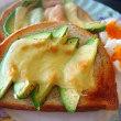 【おうちごはん】アボカドトーストで朝ごパン