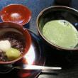 お食事・喫茶 三統 金沢市東御影町
