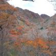 国見岳紅葉登山会と紅葉情報(第4号)