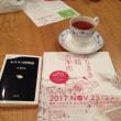 10月20日(金)のつぶやき その3