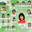 黄川田将也DAY ♪ 11月5日!『山女日記』&『風のハルカ~感謝祭スペシャル』放送!!