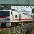 2017年8月21日 東海道貨物線 東戸塚   E491系 East i-E 試9834M