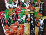 日本製粉株式会社 オーマイ生風味パスタソース【洋風】
