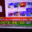 7/18・・・ひるおびプレゼント(本日深夜0時まで)