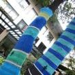 AYARA  MUSEUM の外の木々に