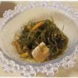 手羽元のサムゲタン風&イカとにんにくの芽の辛炒めで晩酌。