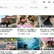 YouTubeで稼ぐには・・・プレゼンの才能が必要。