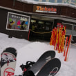 札幌国際スキー場レンタル