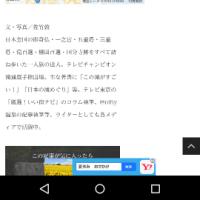 ブログ180813 栃木 おしらじの滝と龍門の滝