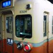 京成電鉄博物館動物園駅。整備し、一部公開へ。