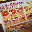 まるは食堂JR名古屋店
