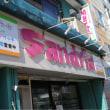 札幌では貴重な24時間営業のサンドイッチ専門店です@札幌