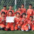 津久見大会、由布市U-10少年サッカーフェスティバル結果