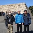 2018・2・8 親父たちの遠足 No.4(東京スカイツリー & 皇居東御苑)