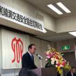 大和綾瀬交通安全協会の総会