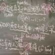 北京語で自己表現文