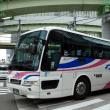 西日本JRバス 644-2993