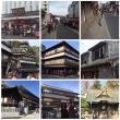 成田山新勝寺01。天気が良く良かったです。