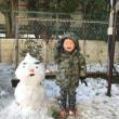 晴れのち曇りのち雪