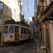 ポルトガル旅行その⑤