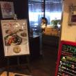 レストラン「花様 ka-you」(阪急梅田)がイタリアンに?