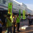 広域行政推進委員会と秋の交通安全週間キャンペーン。