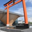 ☆富士山世界遺産センターを訪ねて...♫